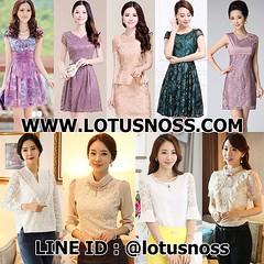 โทรสั่งของกับ พี่โน๊ต/พี่เจี๊ยบ : 083-1797221 และ 086-3320788 LINE ID : @lotusnoss และ lotusnoss.com  หากคุณกำลังมองหาชุดออกงานสำหรับคุณแม่ เสื้อลูกไม้สวยๆใส่ออกงานกับผ้าถุงผ้าไหม ชุดลูกไม้ผ้าไหมผสมแฟชั่นเกาหลีแบบสวยทั้งผู้ใหญ่และวัยทำงานให้คุณเป็นผู้หญิง