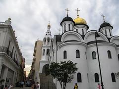 "La Havane: la Cathédrale orthodoxe russe Notre-Dame de Kazan <a style=""margin-left:10px; font-size:0.8em;"" href=""http://www.flickr.com/photos/127723101@N04/25333597851/"" target=""_blank"">@flickr</a>"