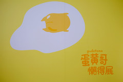 DSC10441 (Stephen Hu) Tags: fujifilm    xe2 xf23mmf14r
