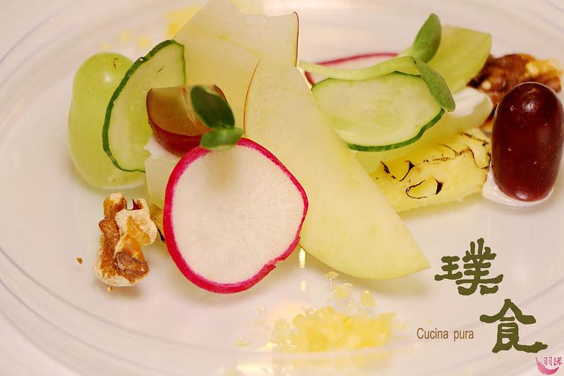 璞食Cucina pura餐廳060
