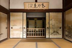 Shodenji Temple, Kyoto (Christian Kaden) Tags: japan architecture temple kyoto  architektur  kioto kansai  slidingdoor tempel    slidingscreen schiebetr fusuma  raumteiler   shodenji  schiebewand