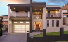 5 Jacana Place, Lake Heights NSW