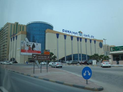 Emirato de Sharja. Emiratos Árabes Unidos