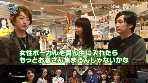 2016.04.28 いきものがかり(MBS SONG TOWN).ts_20160429_104456.798