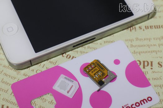 0sim-iphone4s02