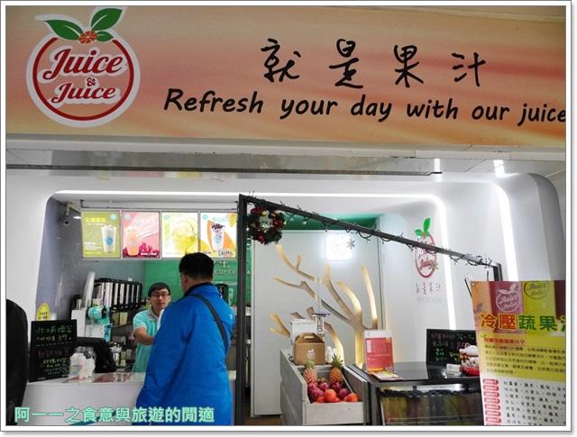 台中火車站美食.飲料.冷壓果汁.就是果汁.Juice&Juice.image002