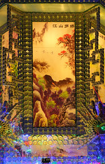 _C0A8590REWS Magic Lantern,  Jon Perry, 3-3-16 zas (Jon Perry - Enlightenshade) Tags: color colour night chinesenewyear lanterns coloredlights chiswick chineselanterns chiswickhouse colouredlights 3316 jonperry chiswickhouseandgrounds chiswickhousegrounds enlightenshade arranginglightcom magicallanternfestival 20160303