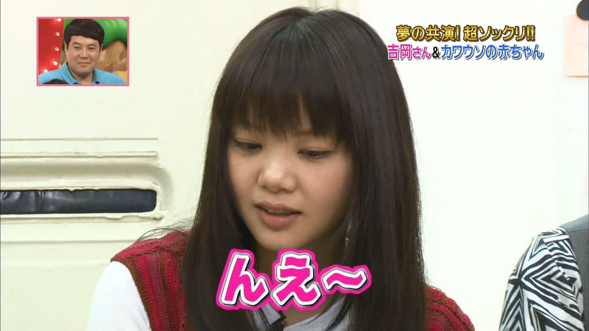2016.02.27 全場(天才!志村どうぶつ園).ts_20160227_211604.888