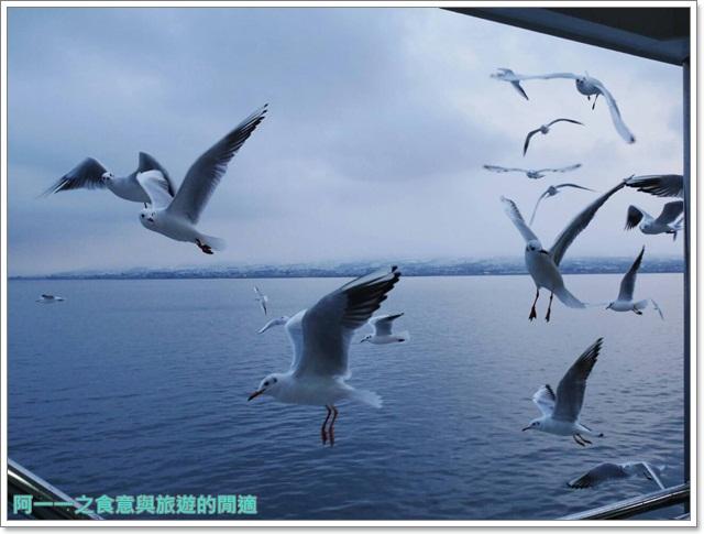 日本九州上網.行動網路分享器.jetfi.wifi.租用image024