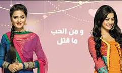 http://sufraonline.blogspot.com.eg/2016/03/11-min-alhob-ma-qatal.html (hemaaly79) Tags: 11