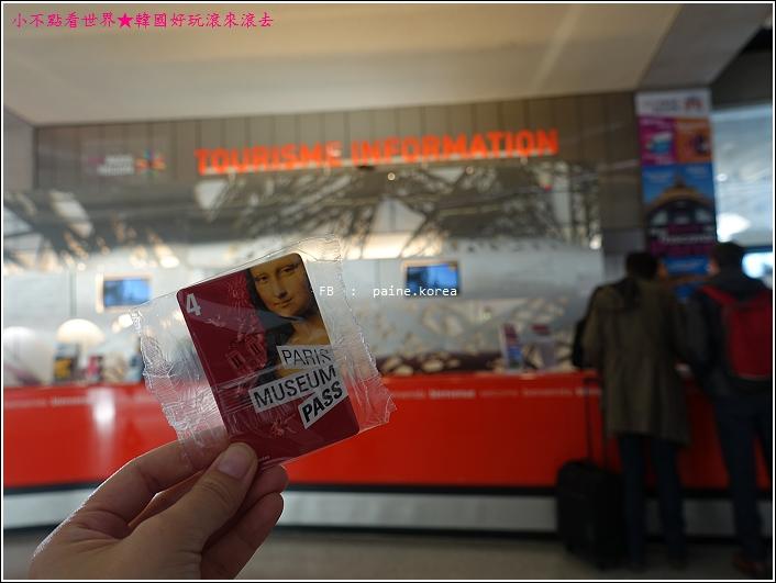 法國戴高樂機場 巴黎博物館pass (12).JPG