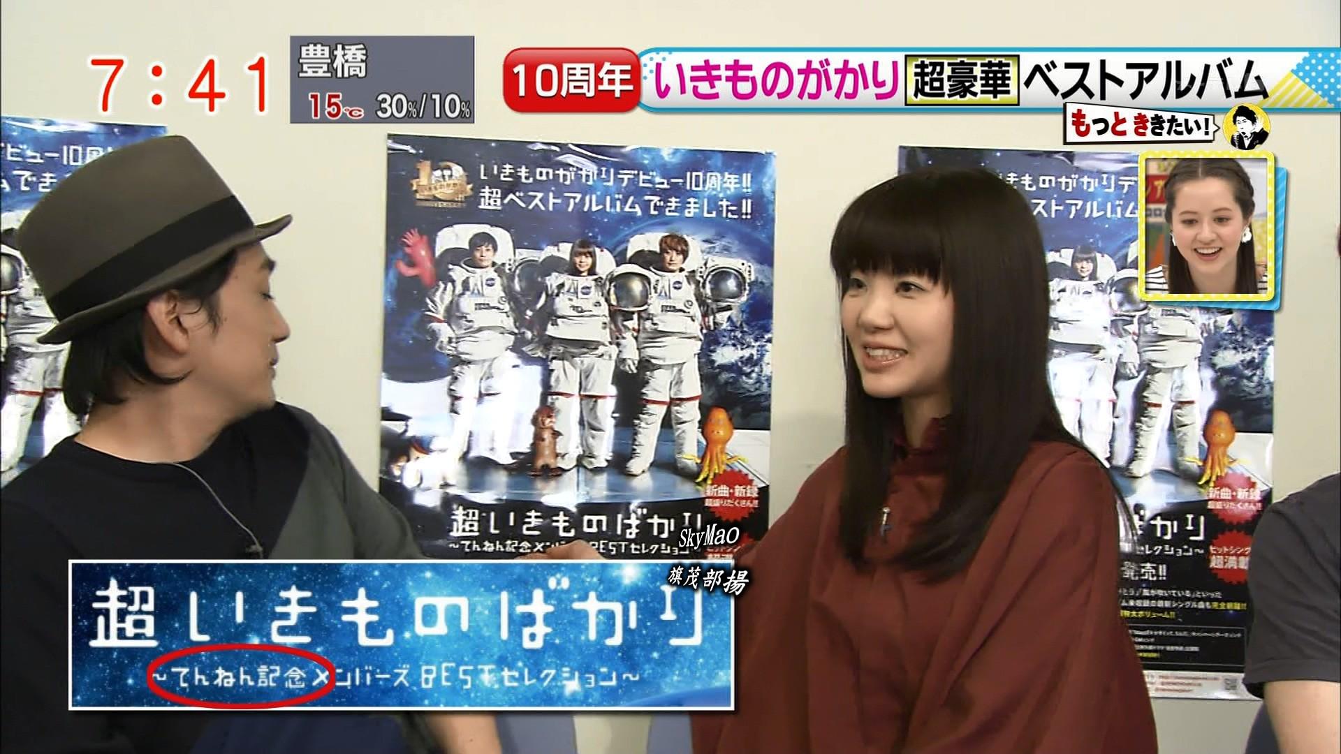 2016.03.28 いきものがかり(ドデスカ!).ts_20160328_134452.878