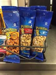 Salted Peanuts by Planters (ParkerRiverKid) Tags: peanuts scavenger4 ansh69 peanutloversday