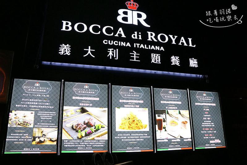 波卡皇家義大利bocca di royal餐廳261