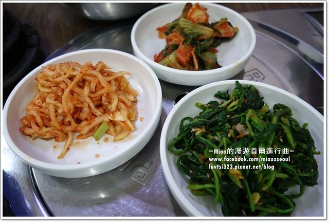 송람식당08