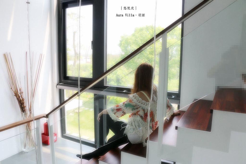 Aura Villa - 悠悅光421