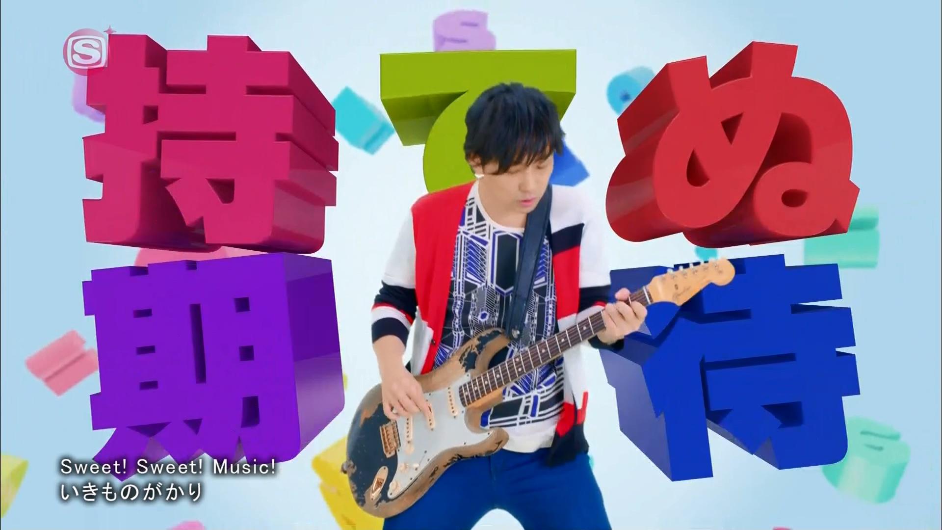 2016.03.16 いきものがかり - Sweet! Sweet! Music!(SSTVPlus).ts_20160316_230219.080