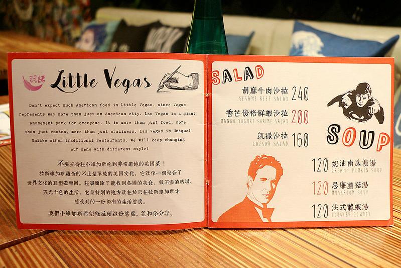 Little Vegas Taipei 小維加斯025