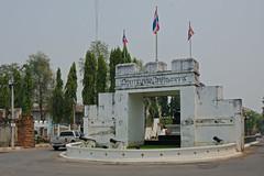 _PJC6102ed (Phil Collett) Tags: thailand gate kanchanaburi citygate
