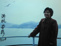 Excellent teacher -- Xu Huazhen (xuhuazhen1943) Tags: china  guizhou