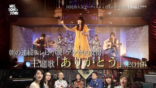 2016.04.28 いきものがかり(MBS SONG TOWN).ts_20160429_100649.230