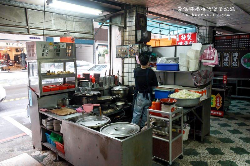 桃園大溪.小吃店