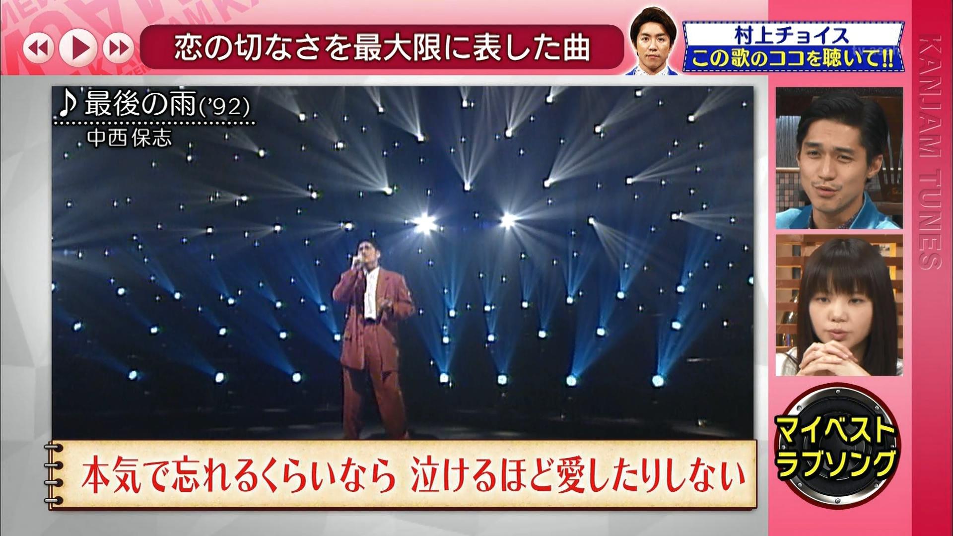 2016.03.13 全場(関ジャム 完全燃SHOW).ts_20160314_023558.791