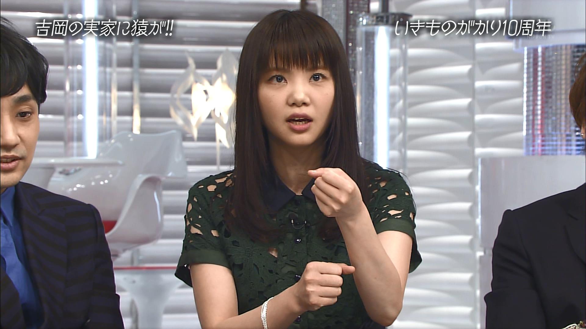 2016.03.13 全場(おしゃれイズム).ts_20160313_231113.899