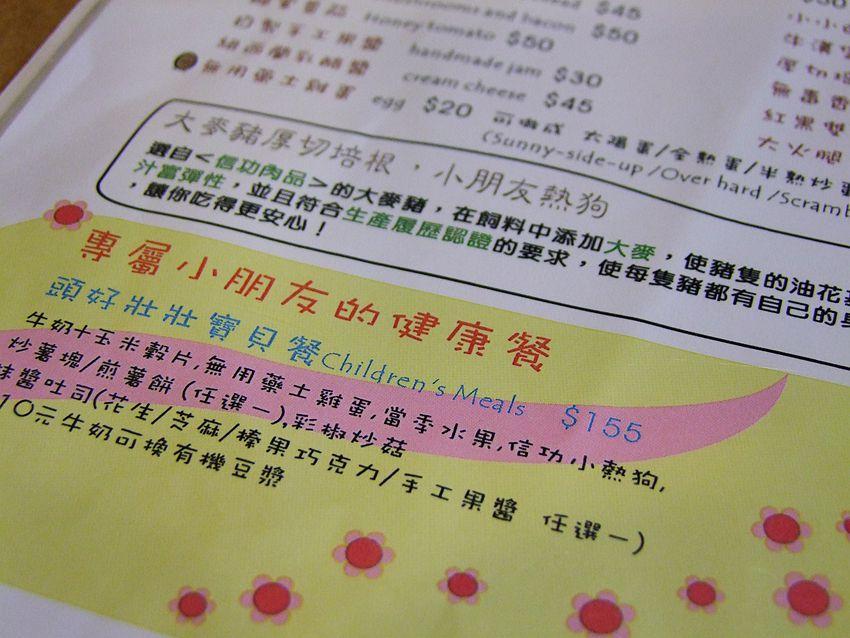 DSCF2139_副本