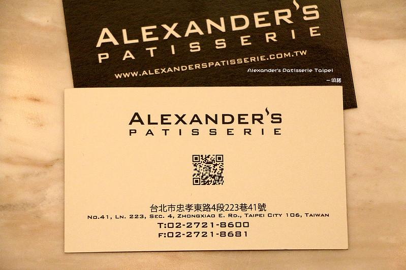 Alexander's 亞歷山大法式甜點050