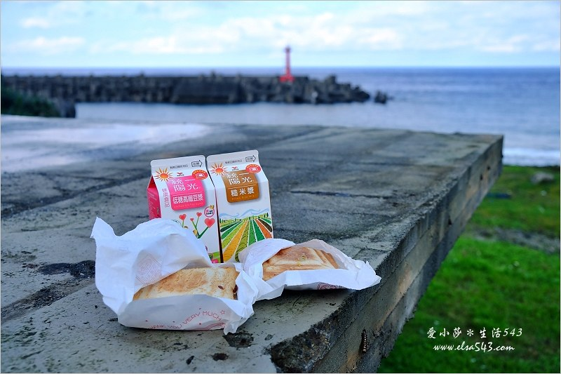 綠島旅遊,綠島民宿,綠島美食小吃旅遊景點,蘭嶼旅遊,離島旅遊 @陳小可的吃喝玩樂