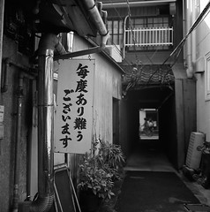 Thank you for your continued patronage!! (Purple Field) Tags: street people bw 120 6x6 tlr film monochrome japan analog rolleiflex zeiss walking square iso100 alley kyoto fuji carl   medium neopan signboard   f28  planar acros  80mm    28c          canoscan8800f japaninbw   stphotographia