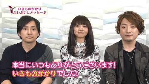 2016.04.08 いきものがかり(ちちんぷいぷい).ts_20160409_054527.150