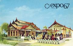 Vintage Expo 67 Postcard, The 1967 Montreal World's Fair - The Pavilion Of Burma (France1978) Tags: montreal worldsfair expo67 vintageexpo67 the1967montrealworldsfair