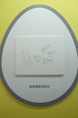 DSC10553 (Stephen Hu) Tags: fujifilm    xe2 xf1855mmf284rlmois