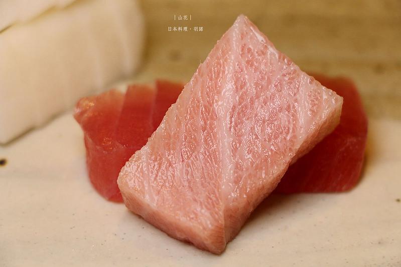 山花日本料理106