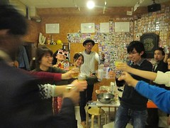 4     4/2318 4  500 1000 17 smile emoticon Birthday Party- April 2016 Hello! We will have the monthly birthday (yokohama hostel village) Tags: hello birthday party smile start this general you or free we have will april week 1800 around whether welcome sat guest staying month monthly 23rd emoticon 0 not 500 1000   500 1000 birthday 2016 17 4    42318 4