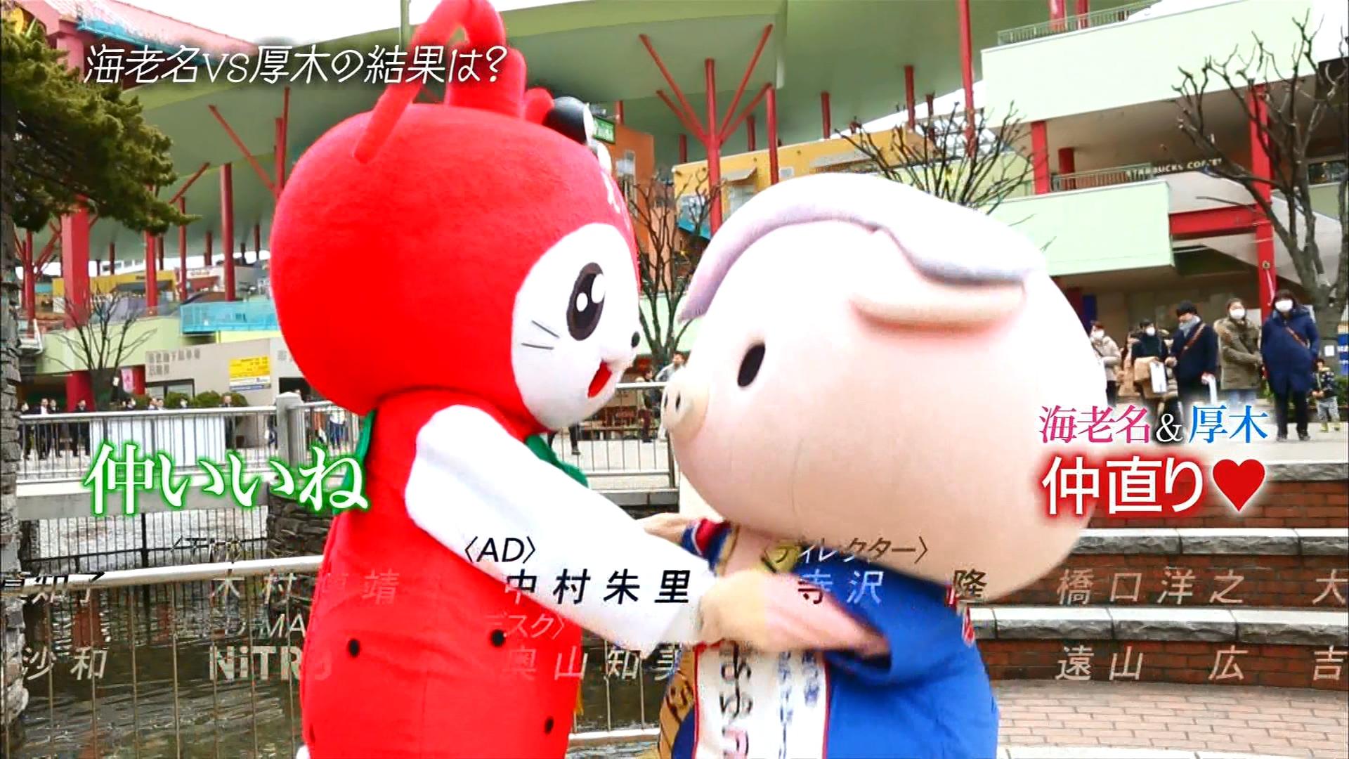 2016.03.13 全場(おしゃれイズム).ts_20160314_013347.231