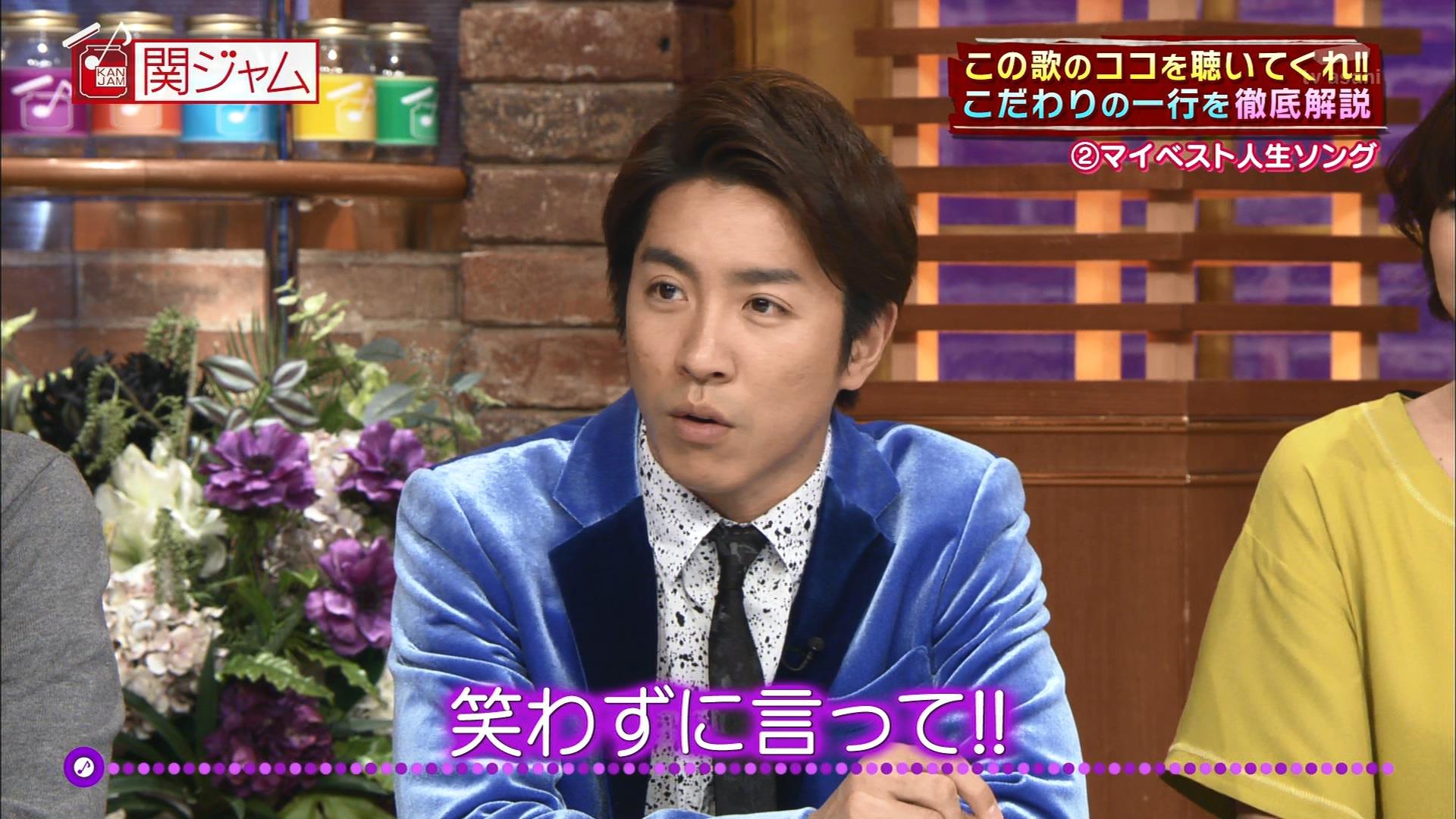 2016.03.13 全場(関ジャム 完全燃SHOW).ts_20160314_024133.350