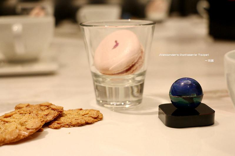 Alexander's 亞歷山大法式甜點020