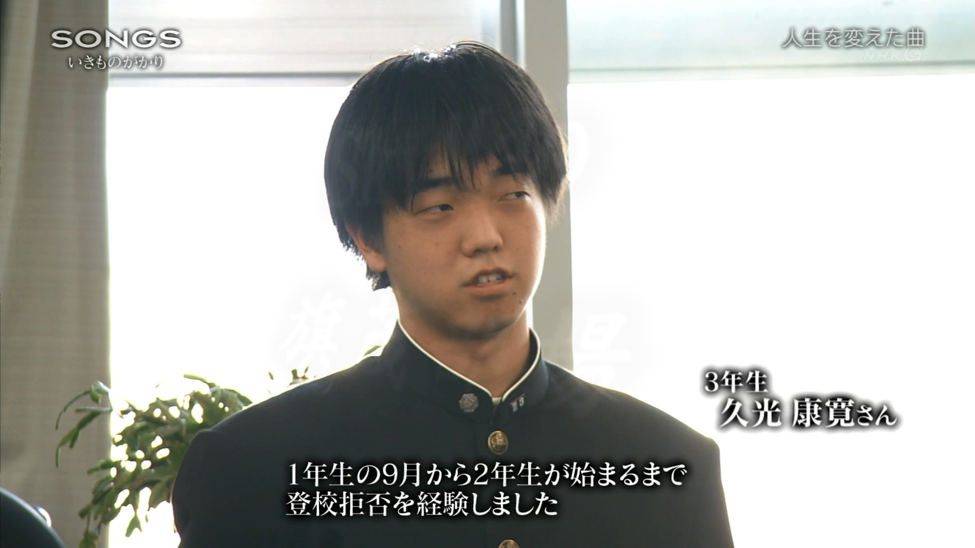 2016.04.28 全場(SONGS).ts_20160428_230734.303