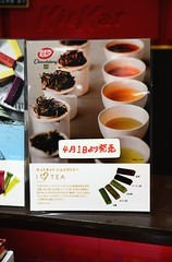 Tea Flavored Kit-Kat (jpellgen) Tags: travel japan shop japanese march store spring nikon candy chocolate sigma pastry  nippon snacks matcha greentea kitkat nihon confections takagi genmaicha 2016 hojicha 1770mm d7000 chocolatory yauhiro