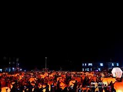 DAO-75771 (Chen Liang Dao  hyperphoto) Tags: taiwan
