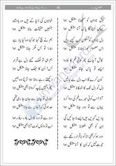 Unwan e Dard complete Lyrics Urdu Sad Poetry by Muhammad Ali Raza (Unwan-e-Dard (Dard urdu sad Poetry)) Tags: by lyrics poetry sad ali e complete muhammad raza urdu dard unwan