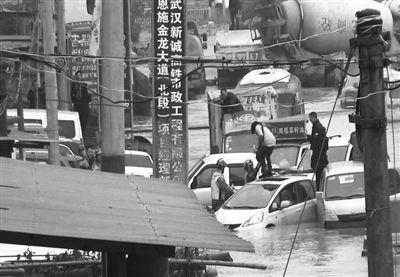 湖北恩施一处堰塘溃坝 70余辆车被淹