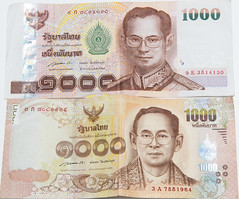 Money of Thailand,a thousand baht New and old (leykladay) Tags: white money shopping asian thailand bill king commerce bangkok background bank cash business note thai financial exchange currency banking wealth finance rate baht payment banknotes