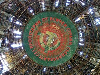 La mosaïque du plafond, dans la grande salle