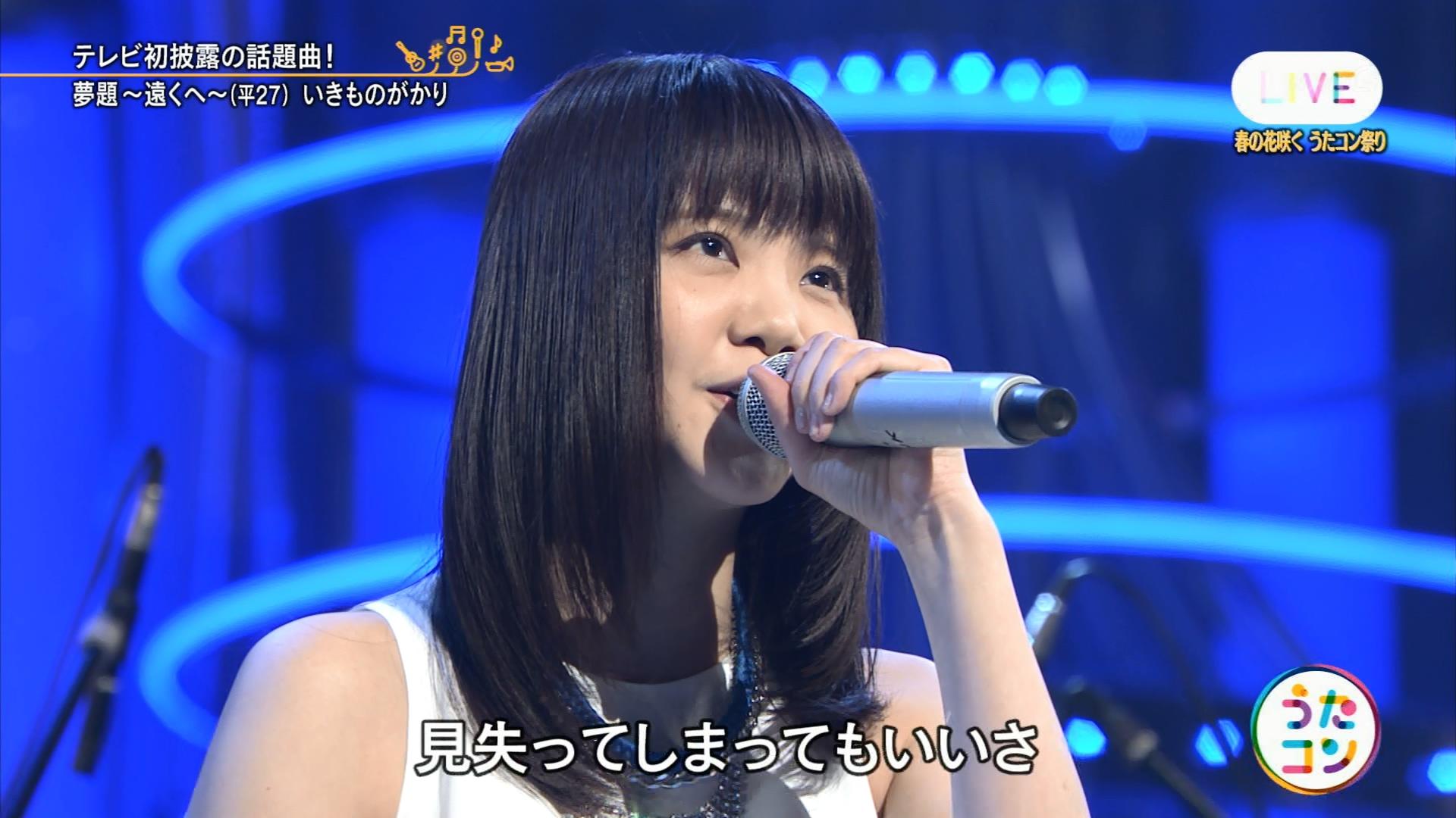 2016.04.12 全場(うたコン).ts_20160412_211305.895