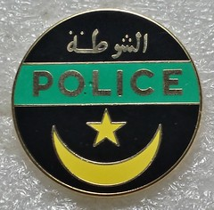 Mauritania Police (Sin_15) Tags: police cap badge law enforcement insignia beret mauritania