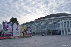 20160101_Jiaxing Great Theater Jiaxing (Travel4Two) Tags: china orchestra muziek c0 orkest s0 5000k adl4 hollandorchestra vocaldating